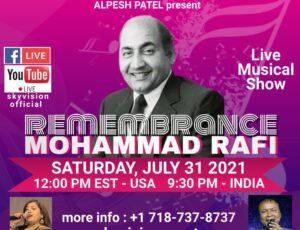 Remembrance Mohammad Rafi
